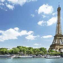 Por que estudar na França?