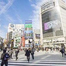 5 lugares que puedes conocer en Japón