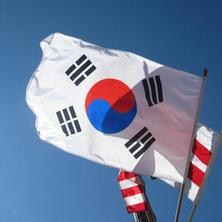 การสมัครวีซ่านักเรียนเกาหลีใต้