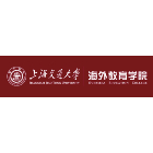 Shanghai Jiao Tong University, Overseas Education College