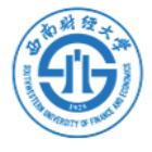 Southwestern University of Finance and Economics (SWUFE)